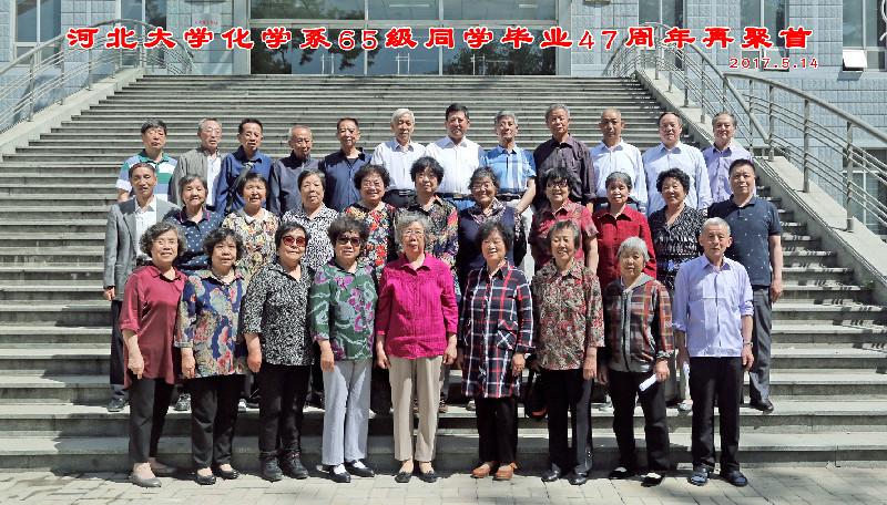 8x14寸  化学系65级校友返校照片_看图王.jpg