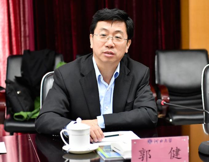 1校党委书记郭健致辞